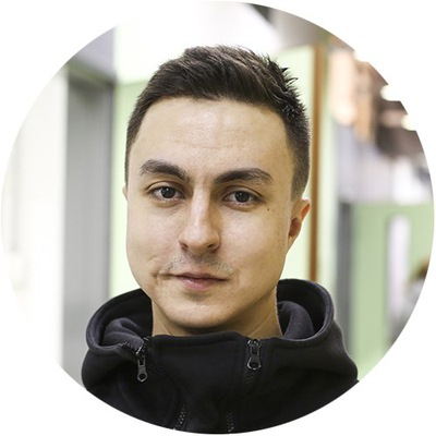 Максим Терпан