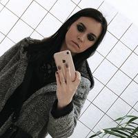 Alina Alexandrova