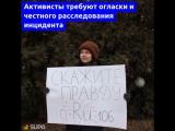 Акция «Рутений. Сделано в России»