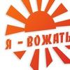 Областной слет педагогических отрядов Кузбасса