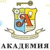 Академия гениев. Волгоград ϟ Робототехника