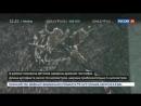 На перевале Дятлова обнаружены гигантские таинственные знаки - Россия 24