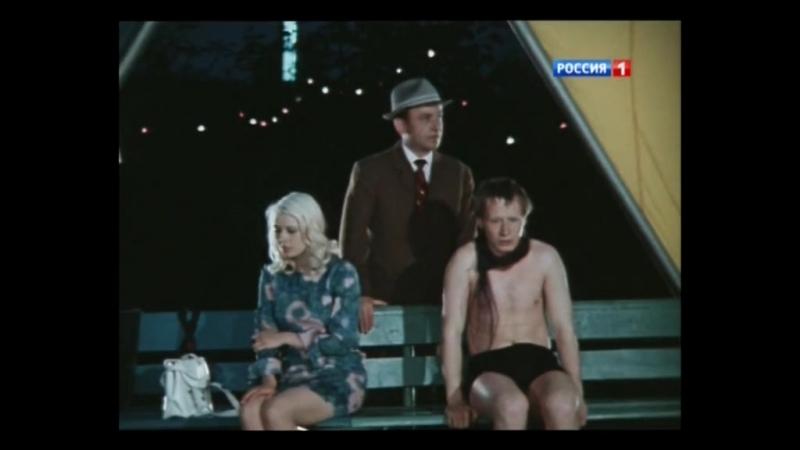 Эпизод из к/ф