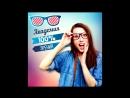 Академия 100 зрения а глазной клинике ЛЕНАР