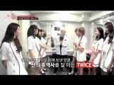 171017 Сюрприз-поддержка от TWICE на шоукейсе JYP!