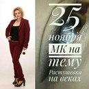Ирина Корабельникова фото #25