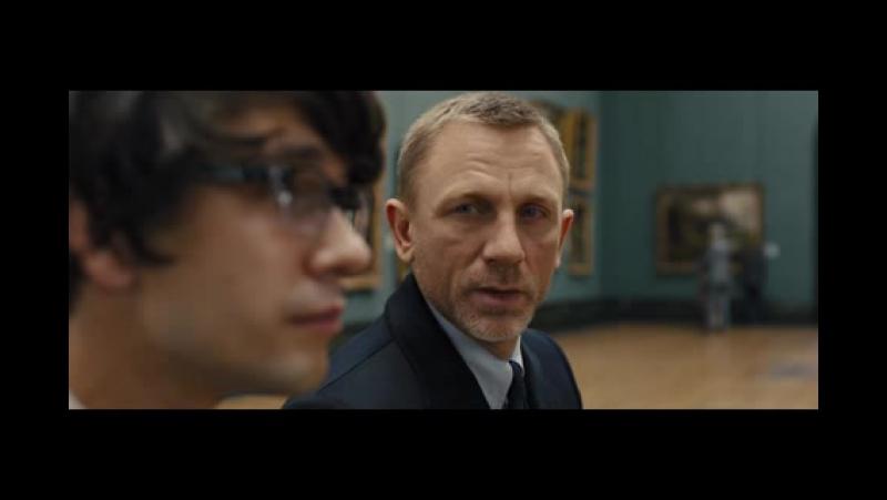 Агент 007; Координаты Скайфолл