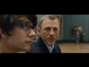 Агент 007 Координаты Скайфолл