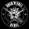 Репетиционная база Rock'N'Roll Rebel