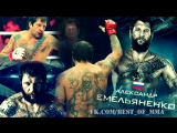 Aleksander Emelianenko Highlights Александр Емельяненко #MMA