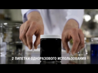 Средство для стирки тёмного белья  Home SA8™ Black от AMWAY™
