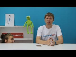Команда Навального   Новокузнецк [Неудачные дубли]