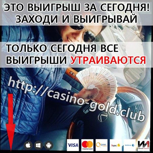 Играть в вулкан на смартфоне Лександровск установить Казино вулкан Староду загрузить