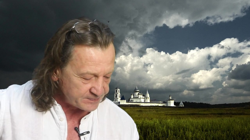 Владимир Скобцов. У ПОРОГА