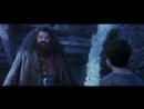 Отрывок из фильма Гарри Поттер и философский камень - День рождения Гарри