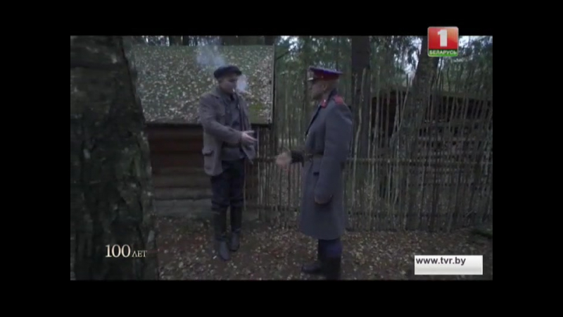 История милиции в лицах Серия 3 Ликвидация