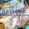 Роспись одежды Ижевск 🎨 Artlook_al