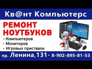 Kvant_comp_HD_4_10_17