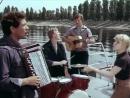 Без году неделя - Фрагмент (1982)