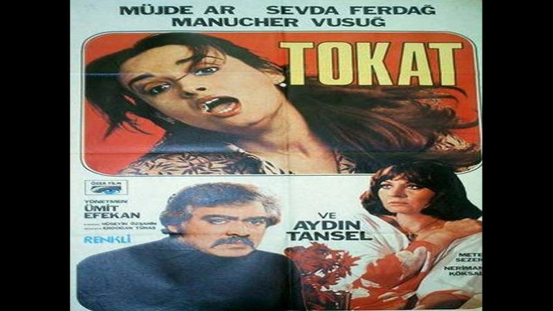 Günahın Bedeli (Tokat)– Ümit Efekan 1977 Müjde Ar , Sevda Ferdağ , Mete Sezer , Aydın Tansel