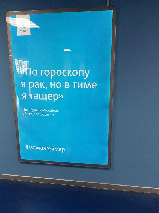 Алексей Кабанов | Москва