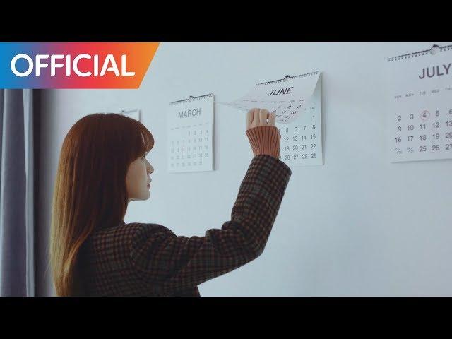 성시경 (Sung Si Kyung) - 나의 밤 나의 너 (Holding On To You) MV