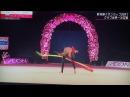 Дина Аверина - лента многоборье Aeon Cup 2017