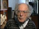Монолог Григорий Померанц 2008