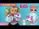 Куклы LOL Series 1 Пупсики Открываем Сюрпризы Беби Бон Беби Элайв Новые Куклы