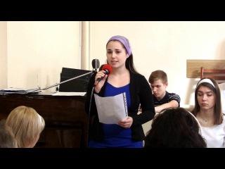 Николаева Юлия - песня: