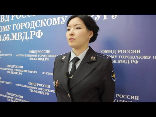 В Соль-Илецке полицейские вернули семейные ценности времен Великой Отечественн...