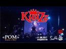 КняZz Ром Live Владивосток 11 06 2017