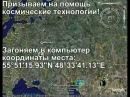 Зеленодольск 6.06.08 Незваные гости. Wellcome!
