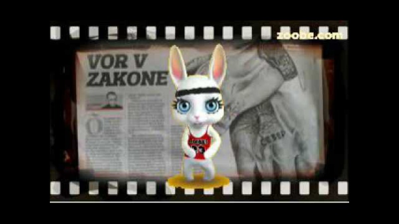 Зайка ZOOBE «А может Зайка и на Фене ботать...»строго18