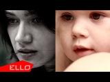 Шарлотта Рококо - Будни ELLO UP