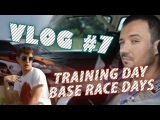 Base Race Training Day 24.06.17 - Блог Xtreme Garage. Часть 7