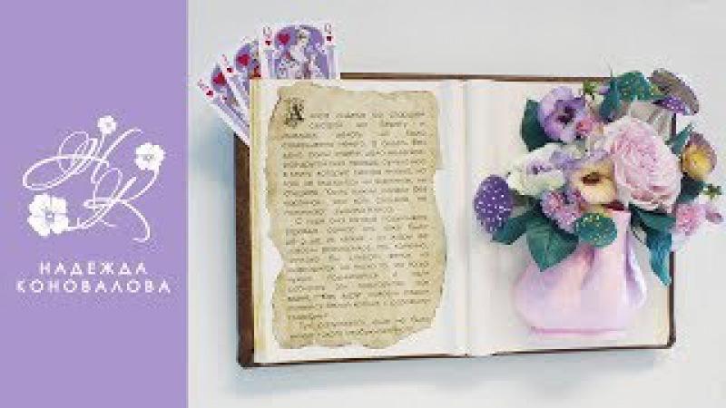 Панно для цветов из фоамирана в стиле Алиса в стране чудес