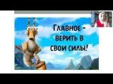Презентация компании Элизиум!)