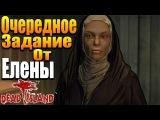 Прохождение Dead Island-Полицейский зомбо-Участок #9