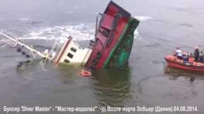 Барк `Крузенштерн' истребитель буксиров и корветов вышел сухим из воды и возвращ...