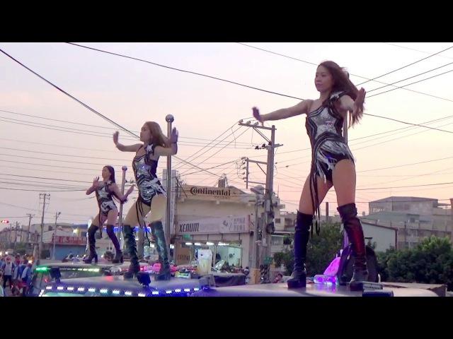 Baby Queens 皇后 2017-10-28 高雄林園遶境No Twerk feat. Panther X Odalisk @萬萬@邵艾@EVA*5