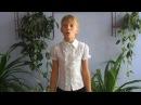 Участник конкурса чтецов Шуляк Яна МОУ ООШ с Камышево 6 класс