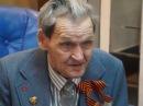 Участник войны и ветеран СЗФ Анатолий Батов - о войне и любви всей жизни