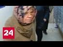 Полицейские приехали на ограбление, но сами стали преступниками - Россия 24