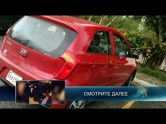 СМИ: погибшая в Доминикане голая россиянка развлекалась в авто с подругами из Ук...
