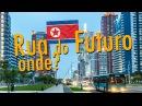 Rua do futuro na Coréia? | Tour Coréia do Norte Ep.14 | Viajo logo Existo