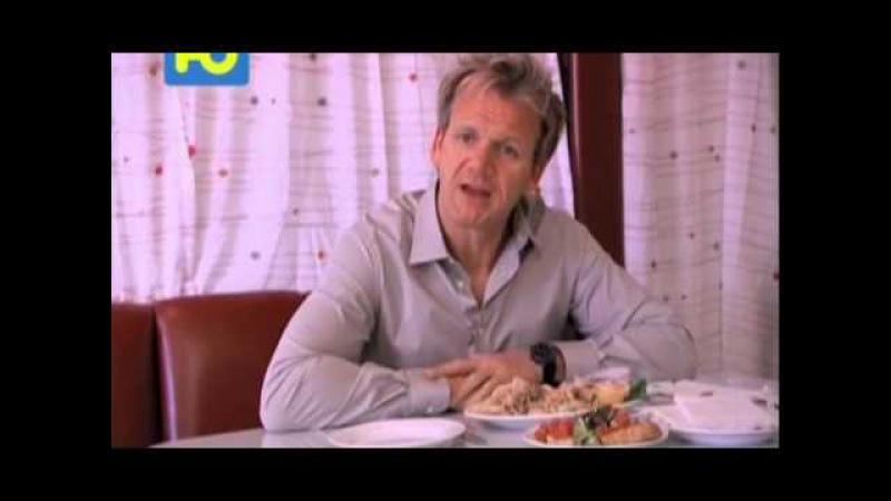 Кошмары на кухне с Гордоном Рамзи (1 сезон 6 серия)