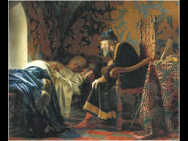 Царь Иван Грозный. Улика из прошлого.