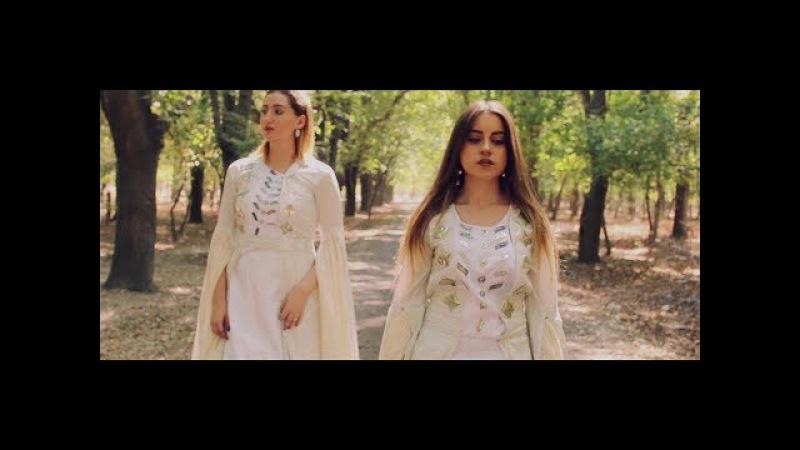 Irma Araviashvili Mariam Cqvitinidze - afxazi var (Official Video)