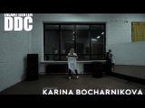 Calvin HarrisMy Way Choreography by Karina Bocharnikova  Talant Center DDC